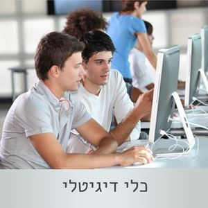 תמונה של Microsoft Communicator - הסכם חותם