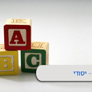 תמונה של Alphabetical Order Game 3 (a-z(