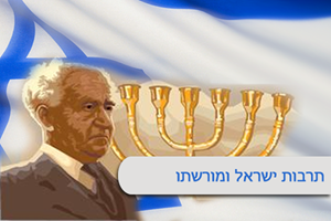 Picture of יהודי מרוקו