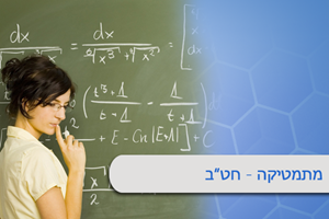 Picture of ערך מוחלט במסדרון