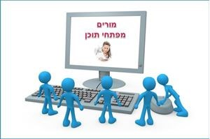 Picture of יאנוש קורצ'אק