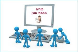 Picture of היסודות