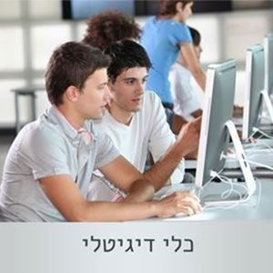 תמונה של Learningdesigner