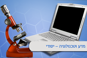 Picture of עצבו לכם חייזר – Design an alien