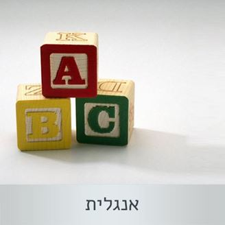 תמונה של Action Verbs Catching Game with pictures