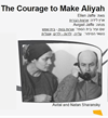 תמונה של The Courage to Make Aliyah