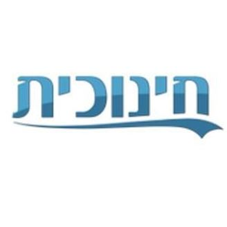 Picture of חינוכית 23 - בלי סודות