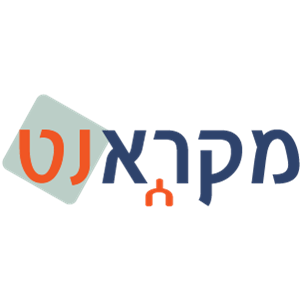 Picture of האטלס המקראי - מקראנט