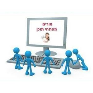 Picture of סמל ודגל