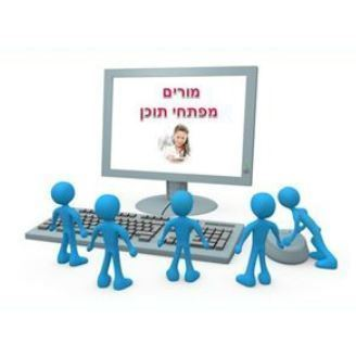 Picture of חוקי חזקות